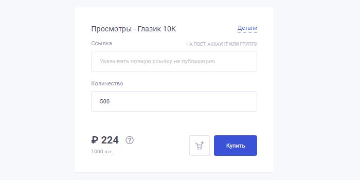 просмотры на Morelike.ru